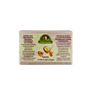 Już wkrótce! Naturalne mydło arganowe z makuchem, 90g, Saharacactus